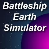 Battleship Earth Simulator