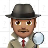 Blanks Detective